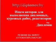 Филолог ( преподаватель белорусского языка и литературы)